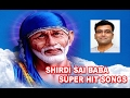 Shirdi Sai Baba Ulagalum Sai Tippu Shirdi Sai Baba Tamil Sai Baba Latest Songs HD Video mp3