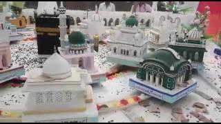 Islamic video.313