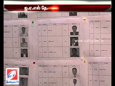 Tamilnadu Gets 2 Places Out Of The First Ten In The Ias, Ips Exam 2012 video