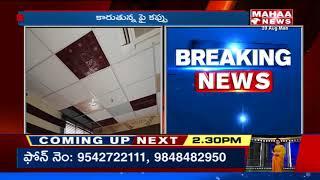 Water Leakage Again In AP Secretariat Buildings - Minister Ganta Srinivasa Rao  - netivaarthalu.com