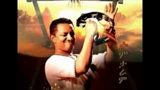 Teddy Afro New Single 2007
