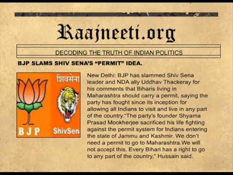 BJP SLAMS SHIV SENA'S