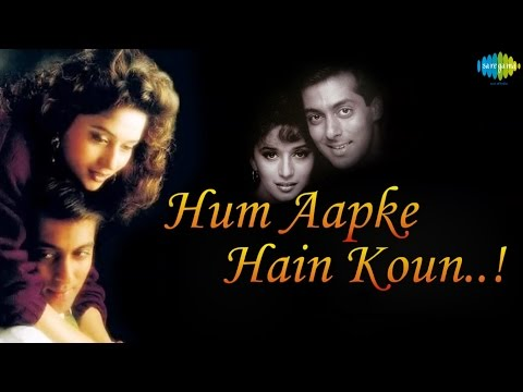 Hum Aapke Hai Koun 1994 | Bollywood Superhit Songs Audio Jukebox...
