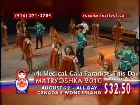 Russian festival matryoshka 2010 promo реклама 2 russian
