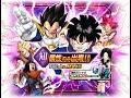 585 STONES SUMMON New INT Gohan INT Vegeta INT Max Level Banner DBZ Dokkan Battle mp3