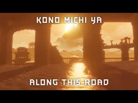 Journey: I was born for this - Lyrics