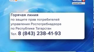 Приказ Минздрава РФ от N 308 О