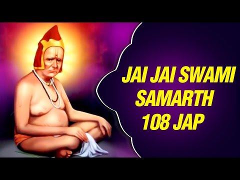 Maharaj Shree Swami Samarth Jay Jay Swami Samarth - Swami Samarth...