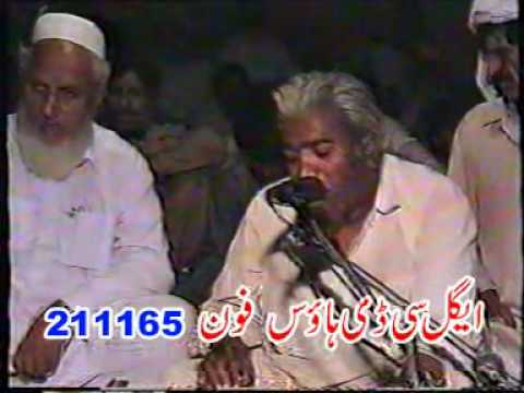 Video Part D 4 Of 6  Damsaz Marwat Old Songs Vidoes (tabbasum Marwat Besaid Him) video