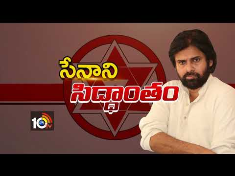 Special Discussion On Jana Sena Pawan Party Vision Document | #TelakapalliRavi | 10TV