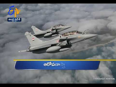 Andhra Pradesh | 24th October 2018 | Ghantaravam | 7 PM | News Headlines