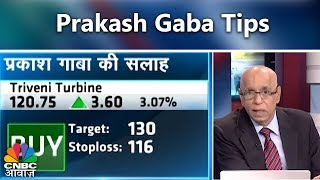 Download video Midcap Mantra   Prakash Gaba Tips   26th Feb 2018   CNBC Awaaz