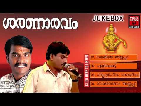 Ayyappa Devotional Songs Malayalam 2014 | Saranaravam | Ayyappa Saranam Vilikal Non Stop video