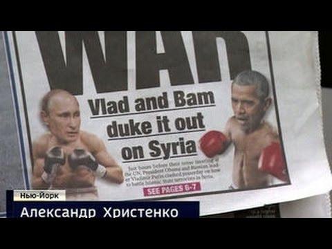 Западные СМИ: Путин показал планете, что Россия - далеко не региональная держава
