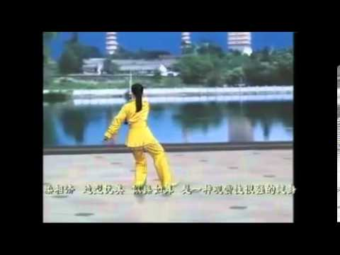♥♫♥ Taiji Sword 32 by SIFU AminWu with a beautiful New Age Music ! Music Videos