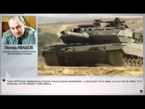 """""""Американские танки в Европе могут идти только на восток"""""""