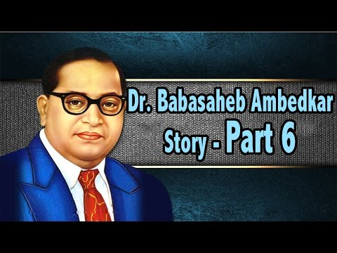 Dr Babasaheb Ambedkar Story 6 - Latest Marathi Bhimbuddh Song video