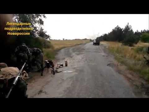 Группа командира Рязани работает на южном направлении