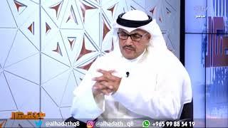 لقاء النائب محمد براك المطير على قناة Atv - كاملاً