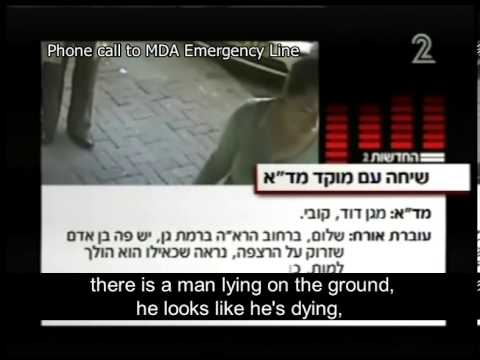 Magen David Adom - A man suffering from an heart attack collapses in Ramat- Gan