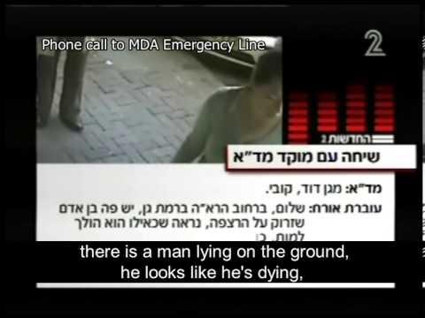 Magen David Adom - A man suffering from an heart attack collapses in Ramat- Gan