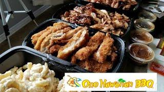 Mukbang ~Ono Hawaiian BBQ ~ Hawaiian BBQ