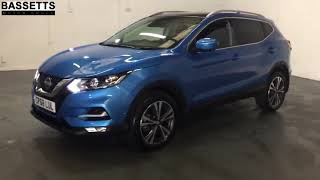 For sale 2018 NISSAN QASHQAI 1.5 dCi 115 N-Connecta Glass Roof Pack 5dr Manual Diesel