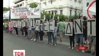 Сьогодні Греція має повернути МВФ понад півтора мільярда євро боргу - (видео)