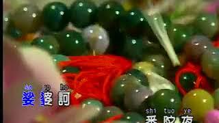Chú Đại Bi 大悲咒 30 mins   Nhạc Hoa