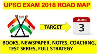 How to Prepare for IAS Exam (UPSC) 2018 ROADMAP FULL STRATEGY