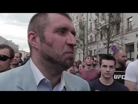 митинг 12 июня 2017,интервью Дмитрия Потапенко