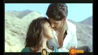 Bejawada - Bejawada Ninnu Choosina Song