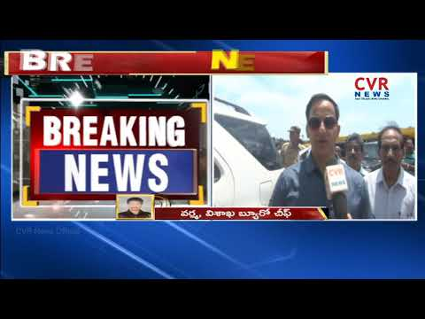 CM Chandrababu Naidu to Meets Governor Narasimhan | Discuss AP Special Status | CVR NEWS