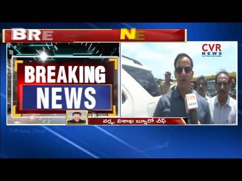 CM Chandrababu Naidu to Meets Governor Narasimhan | Discuss AP Special Status | CVR NEWS