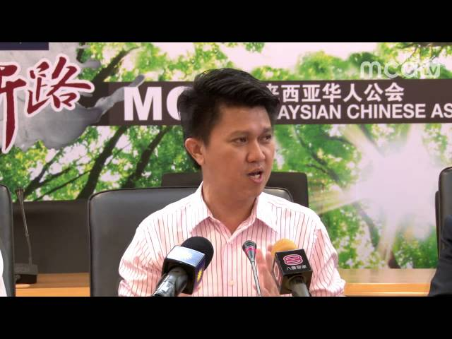MCA Youth to help set up ALS Fund, urges public to submit donations to 3 newspapers in the meantime