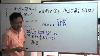 FCS数学教室/空間ベクトル5限目【下】