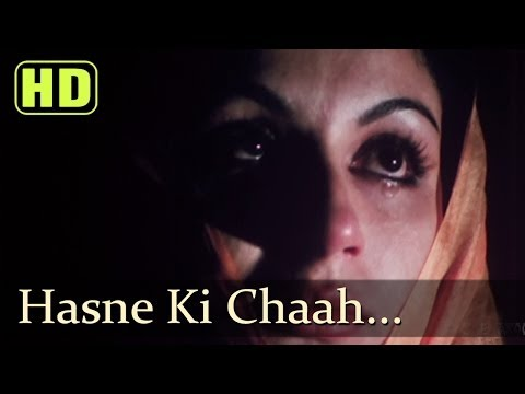 Hasne Ki Chaah - Rajesh Khanna - Sharmila Tagore - Aavishkar...
