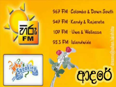 ( Adare ) - Hiru Fm - The Who's Speaking video