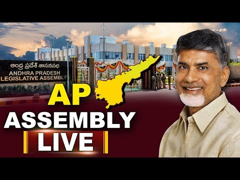 Andhra Pradesh Monsoon Session 2018 Live | AP Assembly Live | ABN LIVE