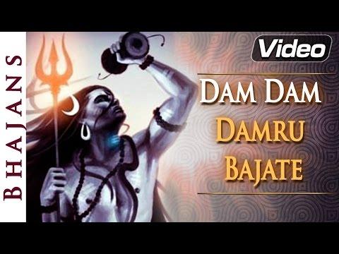 Dam Dam Damru Bajate - Lord Shiva Bhajans - Hindi Devotional...