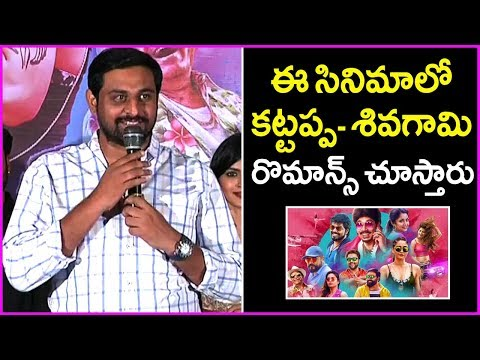 RX 100 Director Ajay Bhupathi Speech @ Party Telugu Movie Teaser Launch | Ramya Krishna