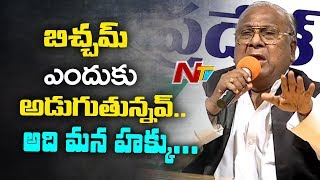V Hanumantha Rao Fires on CM KCR Over Kaleshwaram Project | NTV