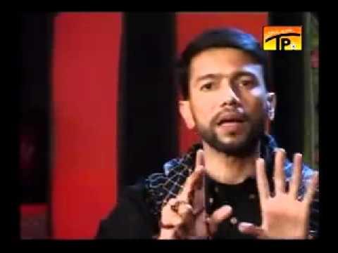 Ya Hussain A.s Ibne Rooh - Ali Safdar 2011 video