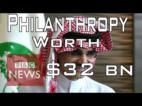 Saudi prince to donate $32bn fortune to charity - BBC News