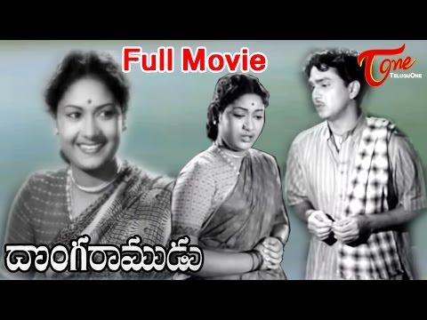Donga Ramudu - Full Length Telugu Movie - ANR - Savithri - Jamuna