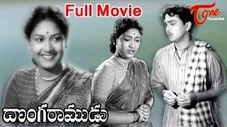 Donga Ramudu - Full Length Telugu Movie - ANR - Savithri - Jamuna