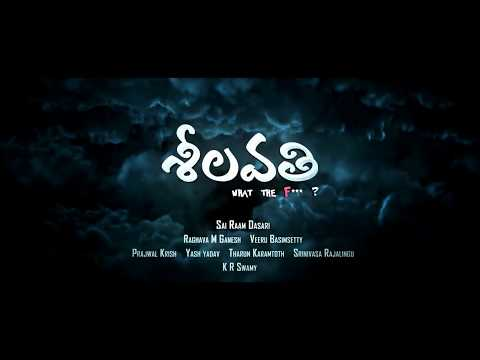 Shakeela's Seelavathi Movie Teaser | Geetha | 2018 Telugu Movie Teasers |