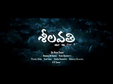 Shakeela's Seelavathi Movie Teaser | Geetha | 2018 Telugu Movie Teasers |