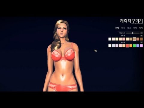 Core Online Closed Beta Character Creation Male and Female 1080p HD by Steparu