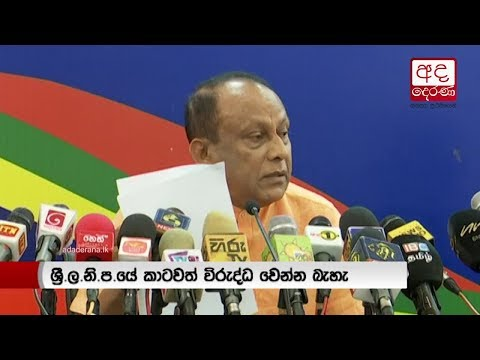 slfp mps cannot oppo|eng